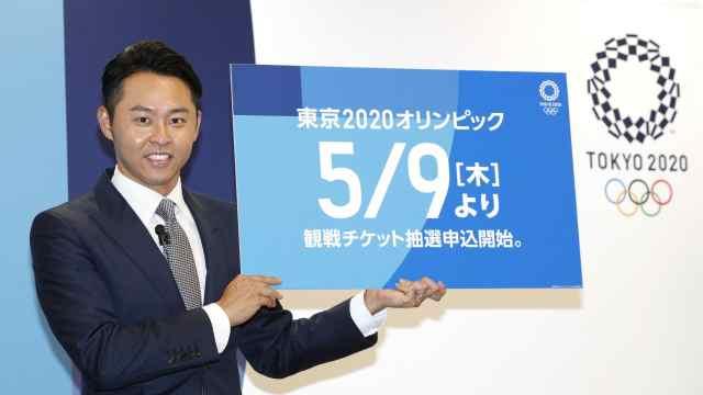 东京奥运会开始接受退票,持续20天,首日官网未出现明显拥堵