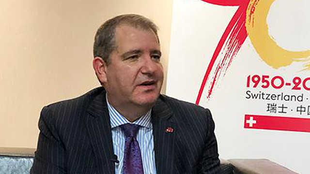 瑞士驻华商务参赞:进博会助力瑞士企业拓展在华业务
