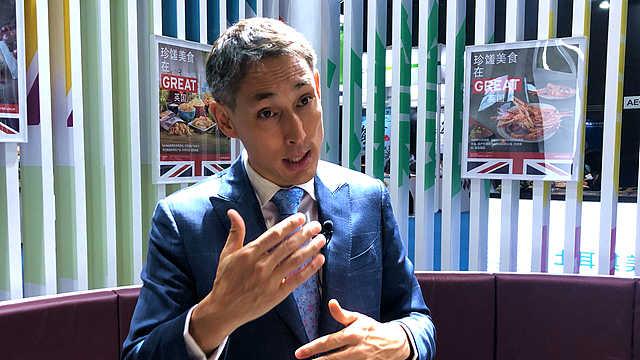 英国驻华贸易使节:进博会为各国中小企业带来机遇