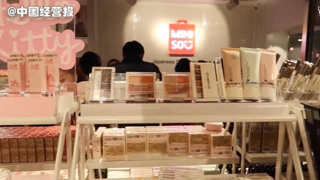 全球门店突破4200家,商品堪比杂货铺,名创优品为何能上市?