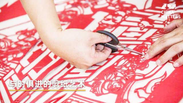 传统艺术和现代时尚结合的剪纸你喜欢吗?