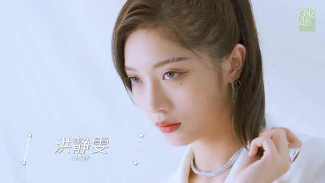 GNZ48洪静雯 2021年台历拍摄花絮