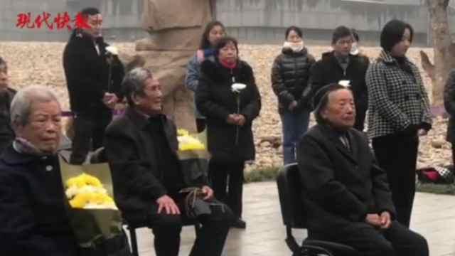 南京大屠杀死难者家祭活动:唤起人们对和平的向往与坚守