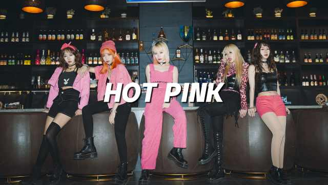 AS24 cover EXID《HOT PINK》