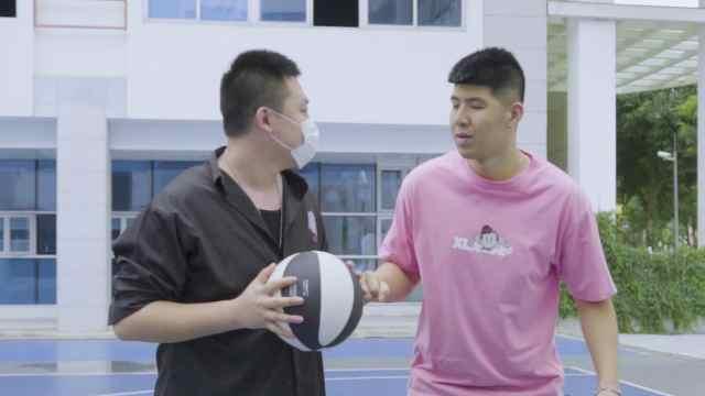 男生之间那些打篮球的奇怪默契