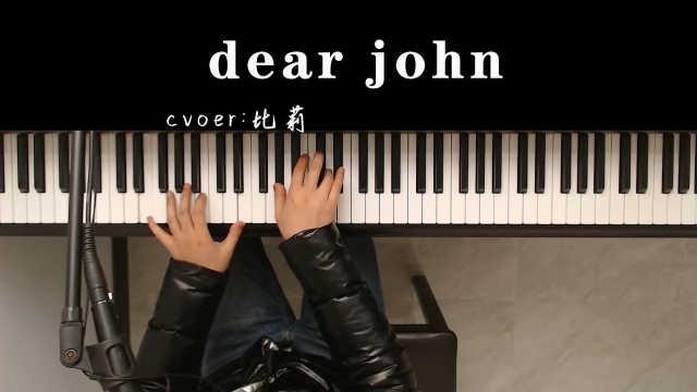 《Dear John 》21年前的歌为什么现在火了起来?