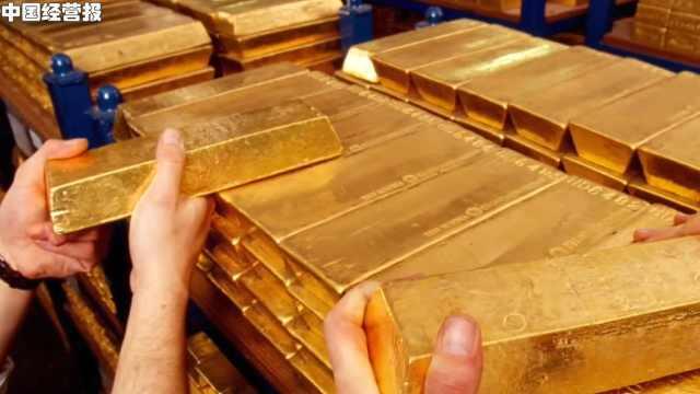 一个月亏了700万,买黄金为啥变对赌?18家银行出手干预!
