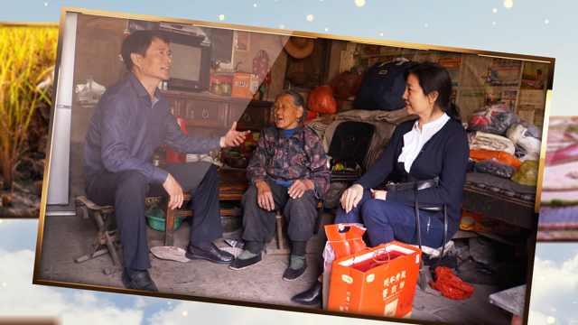 中国关键词:脱贫攻坚战
