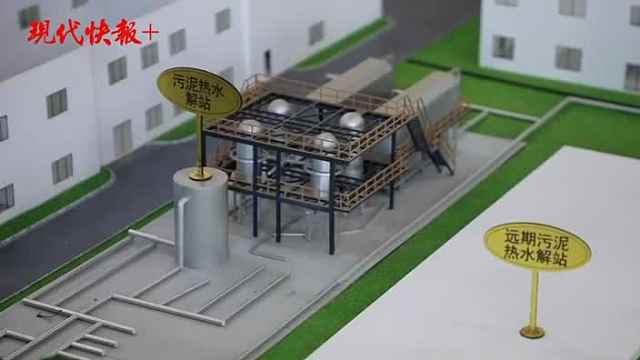 镇江硬核垃圾处理项目:全国首家,日处理290吨餐厨废弃物
