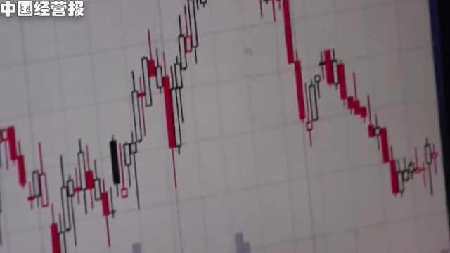 股东趁涨停套现,又遭深交所发函质疑,仁东控股连跌能停吗?