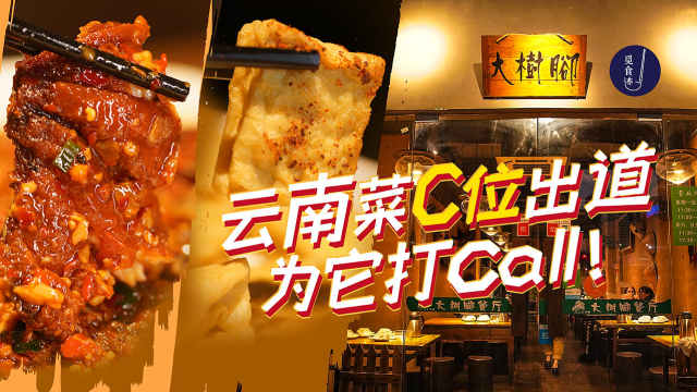 能火20多年的店,在深圳不多了