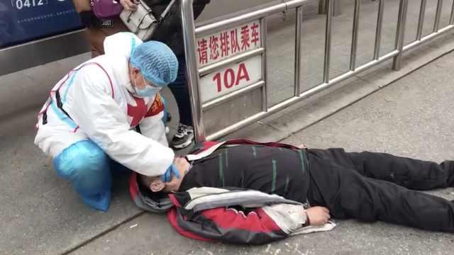 辽宁防疫志愿者遇老人晕倒上前施救:曾多次救助别人