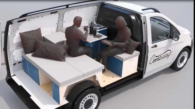 这套模块化组件,能将家用车秒变房车,且功能可自由定制!