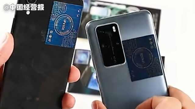 最简单的骗局最赚钱!一块简单金属片,贴上手机能卖10万件?