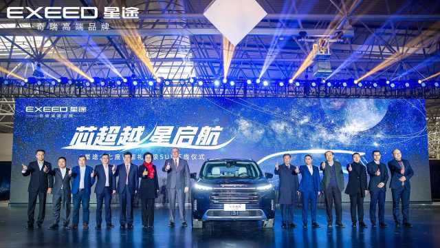 全方位对标汉兰达,来看看星途的首款中文命名车型