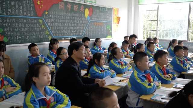 杭州退休老校长贵州支教:设立30万奖学金,1周旁听4堂课