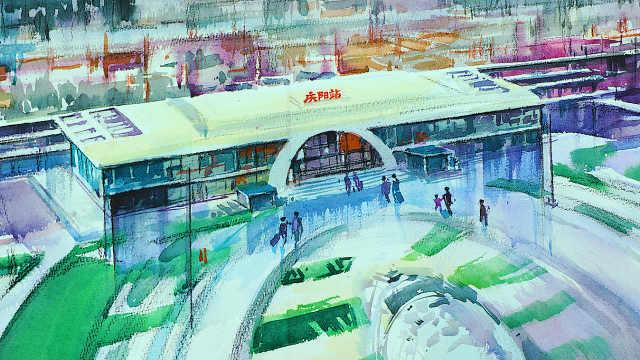 色彩斑斓的庆阳高铁站