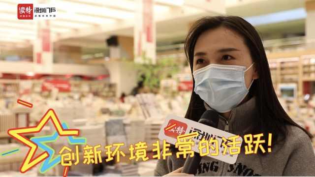 深圳上市公司总量已达333家,你怎么看?