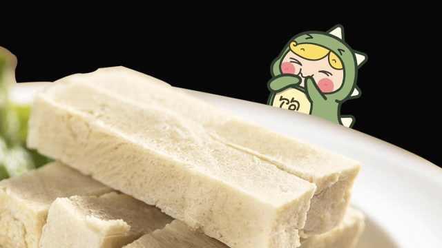 为什么冻豆腐会比普通豆腐更好吃?