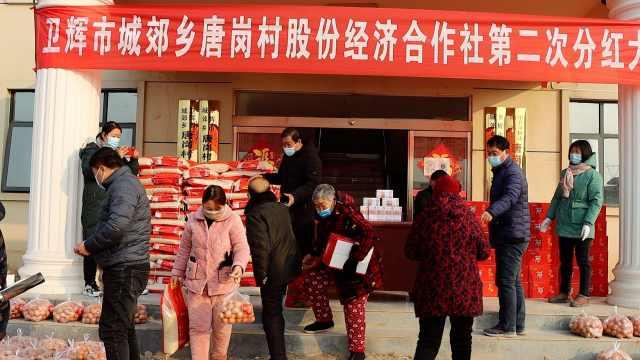 农村合作社种桃树搞旅游年底分红80万,老人们领钱喜笑颜开