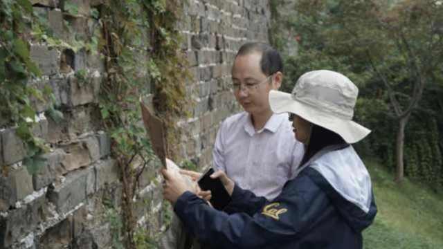 朱元璋当年用糯米汁修城墙?这个传言有可能是真的