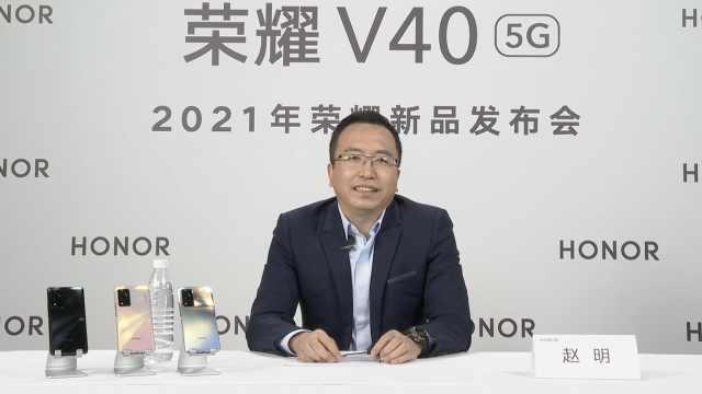 荣耀所有供应商已全面恢复合作,CEO赵明称两个月签所有协议
