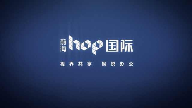 地产置业丨深圳又多了一处必去的地方