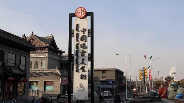 呼市有条中国烧卖美食街,吃烧卖要记住行家最重要的提醒