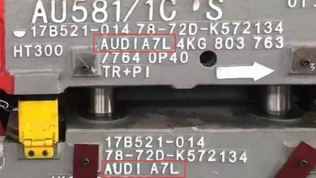 实锤!上汽奥迪首款新车命名A7L