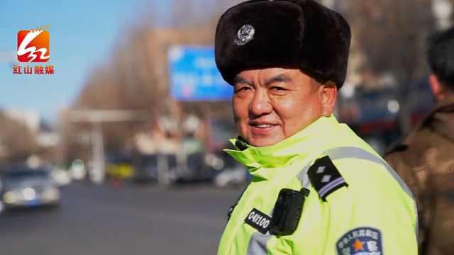 """2020""""红山好人""""王成波:用热诚谱写人民警察乐章"""