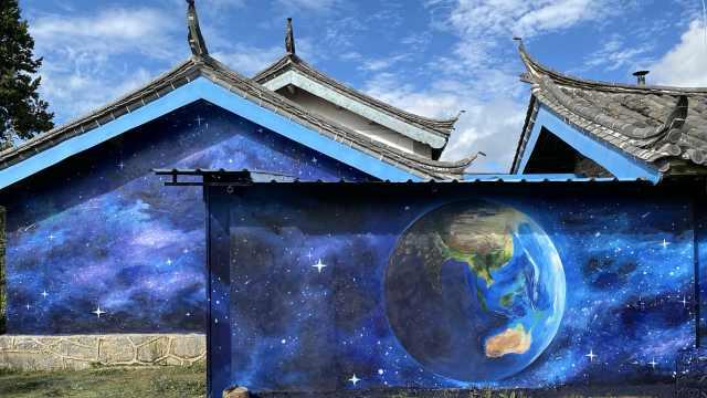 """丽江有个村像外星人光临过,满是""""UFO和陨石"""""""