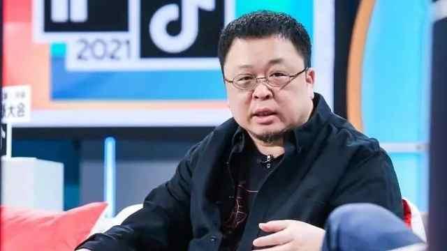 罗永浩自曝年终奖1块钱:还没还完债,明年一定不会手软