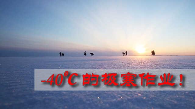 冰下暗流涌动,如何开凿冰洞才能确保最好收成?