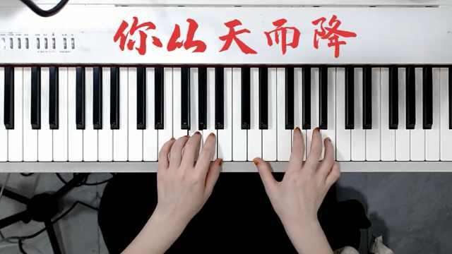 李健新歌《你从天而降》,值得单曲循环一整天