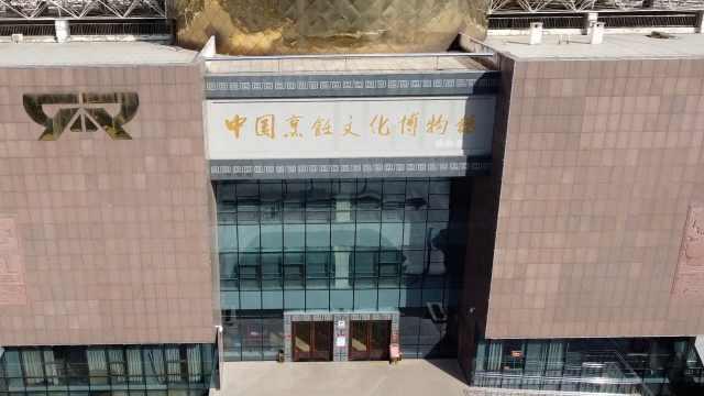 """河南有个""""中国厨师之乡"""",3万厨师遍布全球41个国家"""