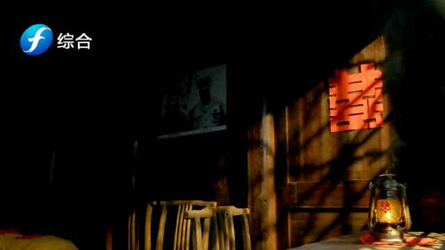 纪录片《红色摇篮》短视频001·朱德的婚礼