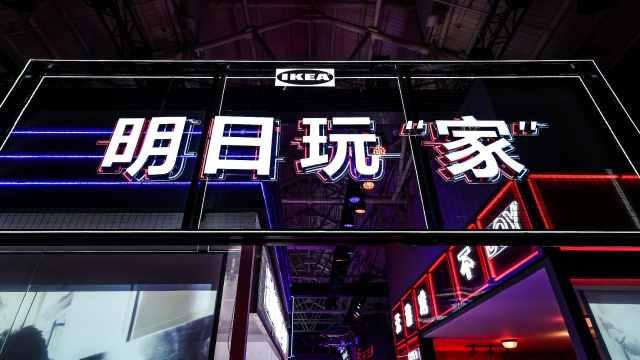 宜家首推电竞产品火爆:了解中国电竞市场庞大,低估了用户热情