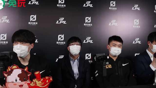 RNG赛后群访 - Xiaohu:Shy哥对线确实有点太猛了