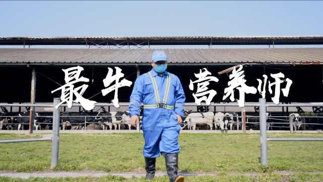 90后小伙一人照顾5千头牛吃饭:每月花800万伙食费