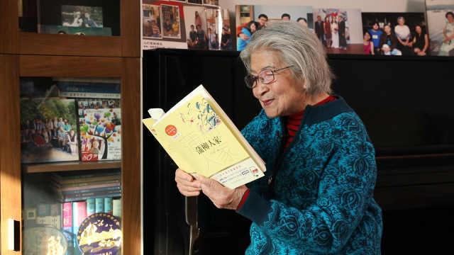 86岁夫人深情诵读刘绍棠写过年:活泼的童心,老了仍欢蹦乱跳