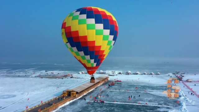 2021 换个姿势游新疆:热气球旅行