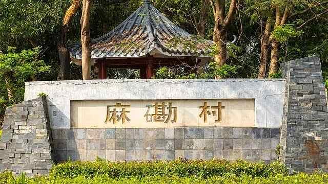 隐藏在深圳繁华市区的百年古村:500元能租到房
