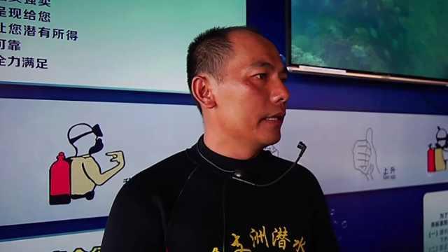 渔民转型变潜水教练,这样的生活方式,对他们有何改变?