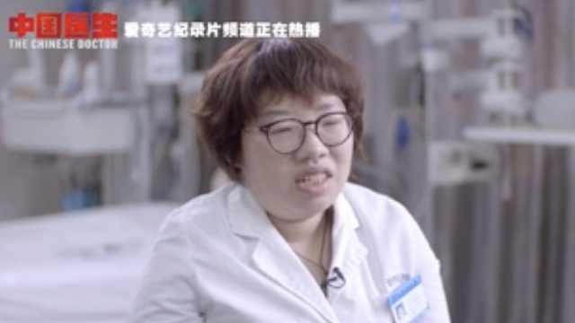 """ICU医生下夜班后感叹:""""到了两个世界"""""""
