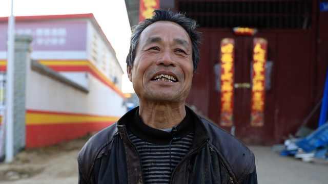 """河南""""围棋村""""千人姓黑和白,58岁大爷叫黑龙江"""