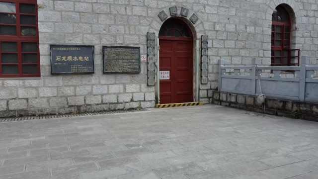 中国第一座水电站在昆明:遭日军4次轰炸,111岁发动机仍能用