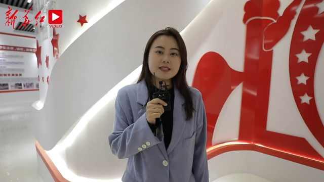 退役不退志,新华日报记者带你走进华腾军创园