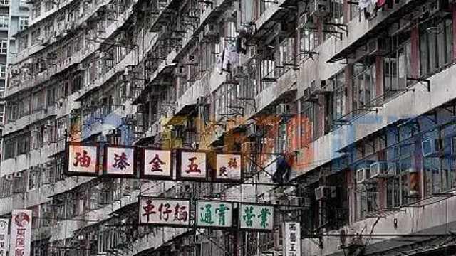 香港置业比率跌至20年新低,年轻一代购房比例不足8%