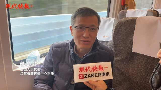 全国人大代表陈静瑜:设吸烟室等于变相鼓励抽烟