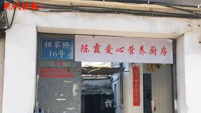 """苏州""""抗白血病爱心厨房""""5年不打烊,店主说会一直开下去"""